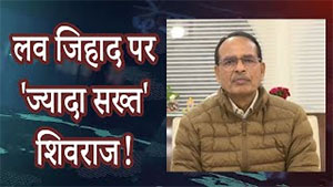 Desh Manthan YouTube Right Column-2